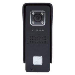 S6 – Stacja bramowa wideodomofonu